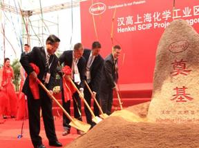 Henkel_China