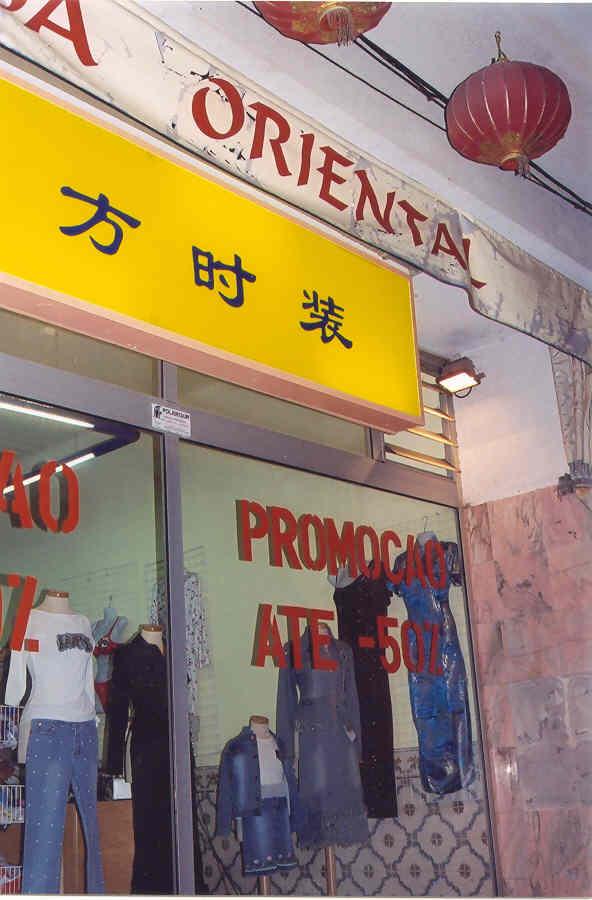 loja chinesa