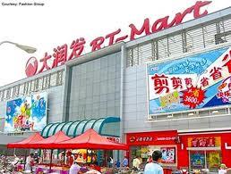 RT Mart_Auchan China