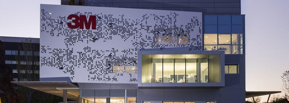 Centro inovação 3M