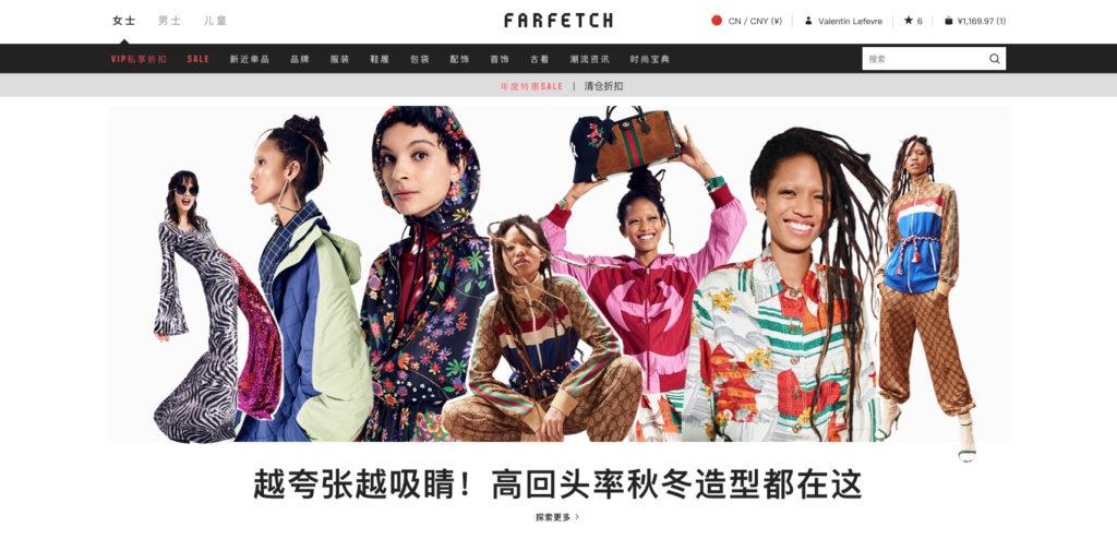 Farfetch China Homepage 16.7.18 (1)