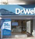 Dr. Well's Avenida 5 de Outubro