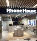 Abertura Loja Phone House Alegro Setúbal