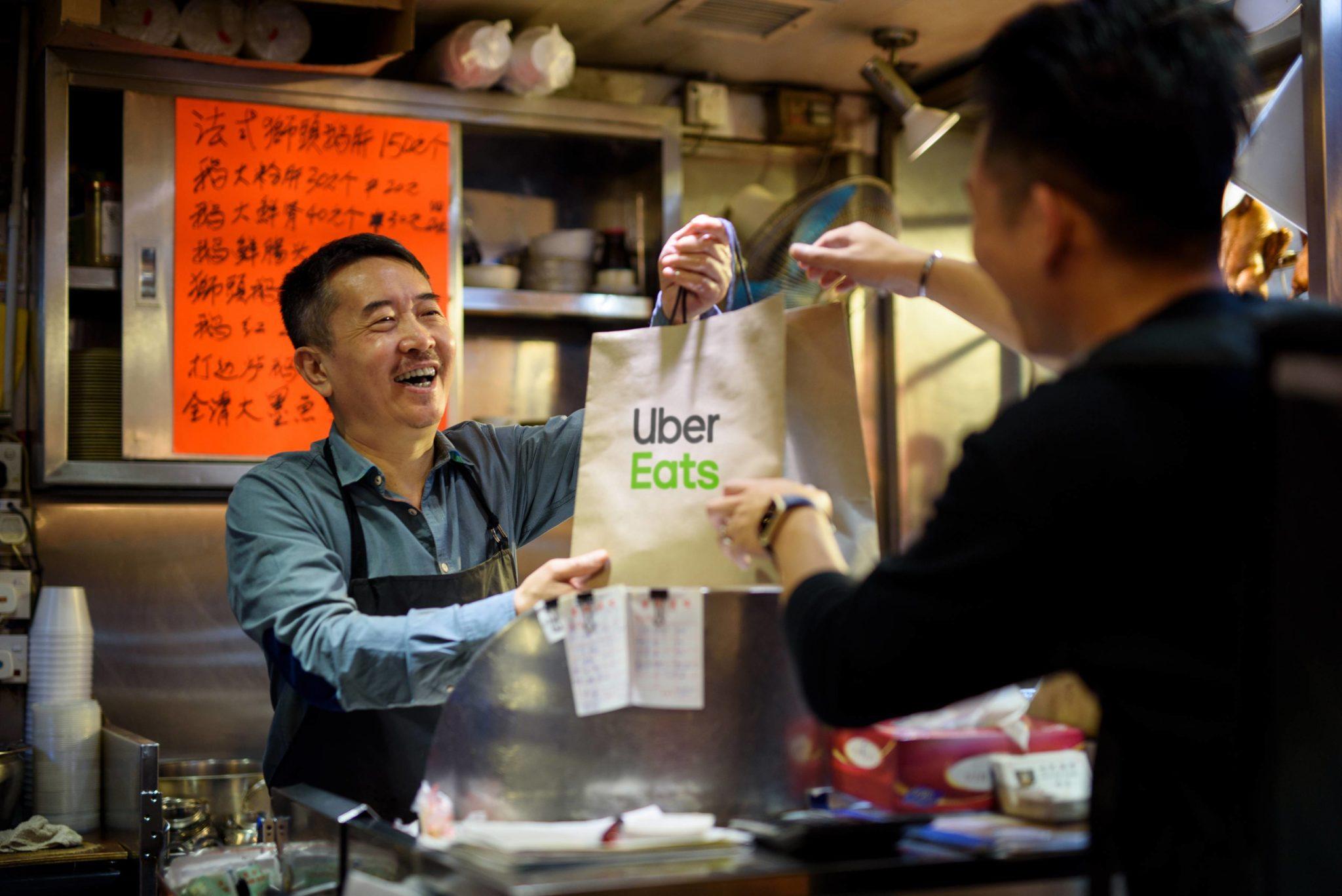 Uber Eats Pick Up 2